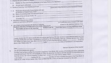 LCA form for industrial